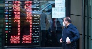 صرافی- قیمت سکه و ارز