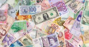 قیمت رسمی انواع ارز