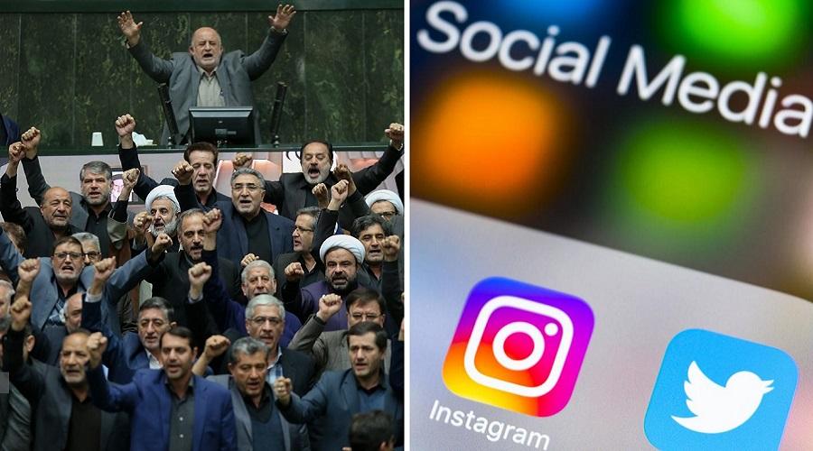 مجلس شورای اسلامی- شبکه های اجتماعی