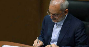 محسن حاجی میرزایی- وزیر آموزش و پرورش