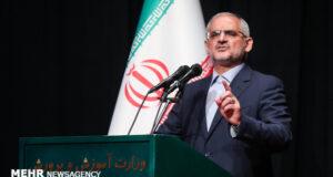 حاجی میرزایی- وزیر آموزش و پرورش