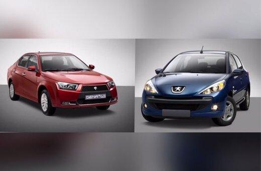 افزایش قیمت خودرو داخلی بین۲ تا ۳۵ میلیون
