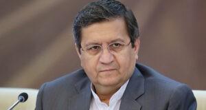 رئیس کل بانک مرکزی- همتی