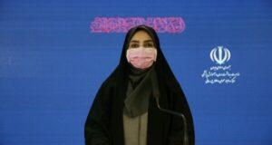 سخنگوی وزارت بهداشت -سیما سادات لاری