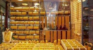 طلافروشی-قیمت-طلا