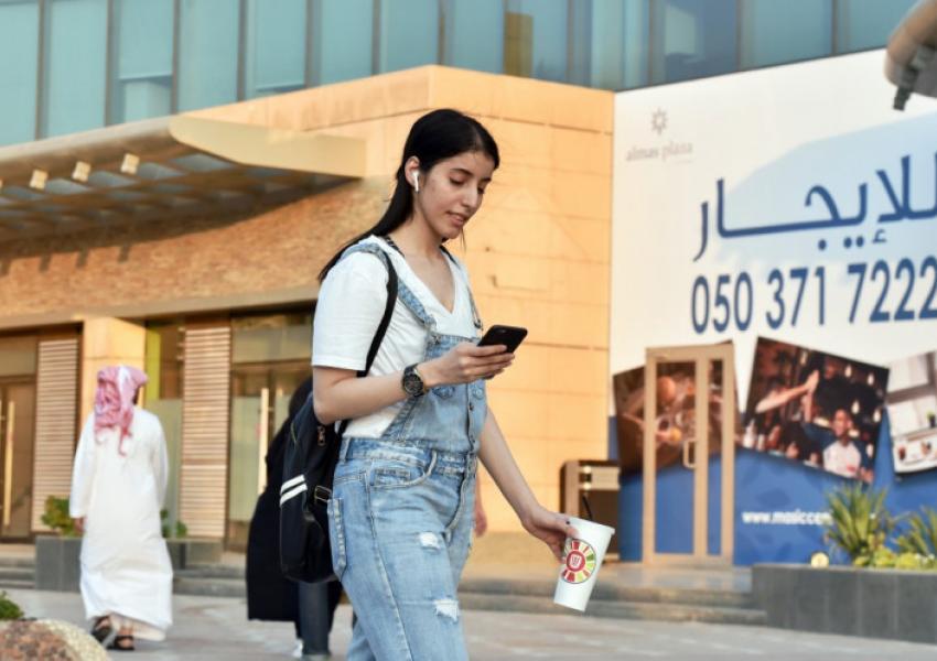 لغو حجاب اجباری در عربستان