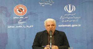 محمدرضا شانه ساز- رئیس سازمان غذا و دارو کشور