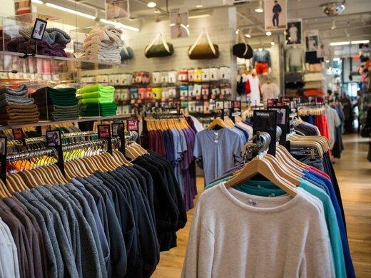 خرید و فروش پوشاک قاچاق