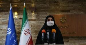 سیما سادات لاری-سخنگوی وزارت بهداشت
