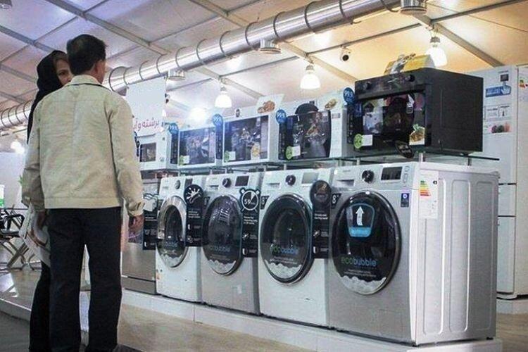 قیمت لوازم خانگی- ماشین لباسشویی