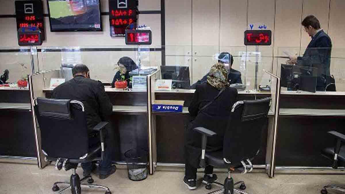 کدام تراکنش های بانکی برگشت می خورند؟