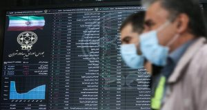 تردید سهامداران برای سرمایهگذاری در بورس