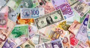 جزئیات قیمت رسمی انواع ارز از سوی بانک مرکزی