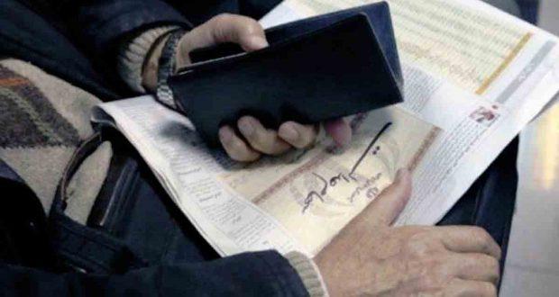 خبر مهم برای ورثه دارندگان سهام عدالت
