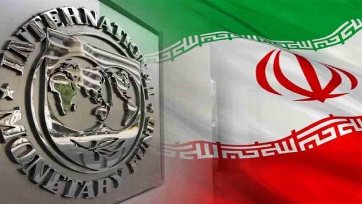 بدهی ۸۰۰ میلیاردی بانک مرکزی به صندوق بین المللی پول