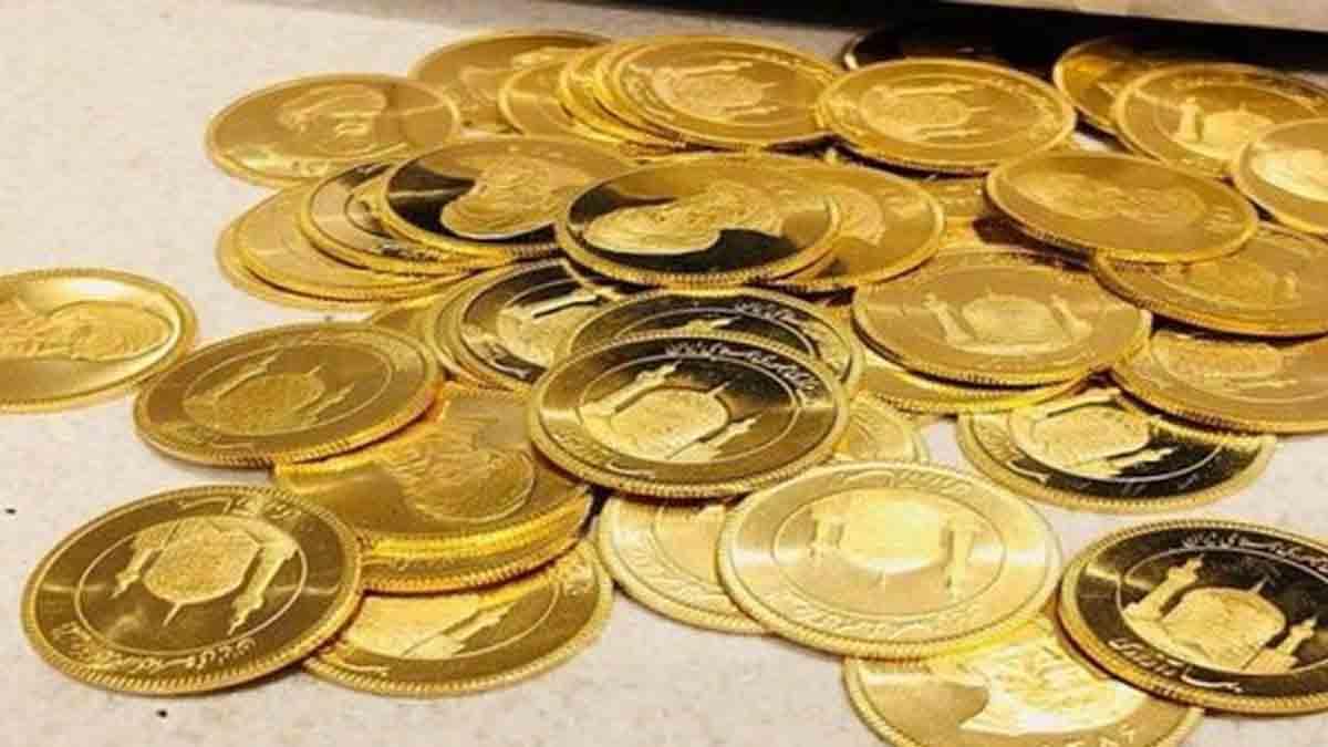 قیمت سکه ۲۲ فروردین۱۴۰۰