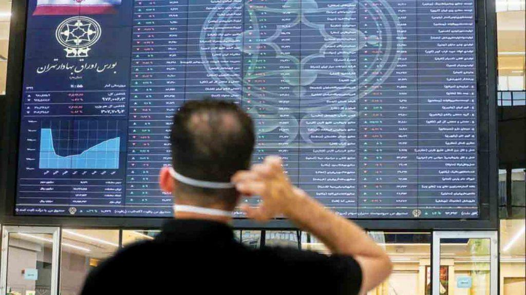ادامه روند فرسایشی اصلاح شاخص بورس
