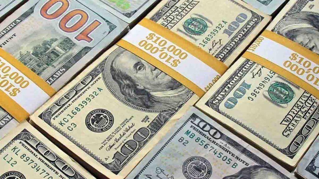 قیمت دلار ٢۵ دی ١٣٩٩
