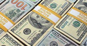 قیمت دلار ۲۸ دی ۱۳۹۹ در صرافیهای بانکی به ۲۲ هزار و ۹۵۰ تومان رسید و بدین ترتیب نرخ دلار به کانال 22 هزار تومان وارد شد.