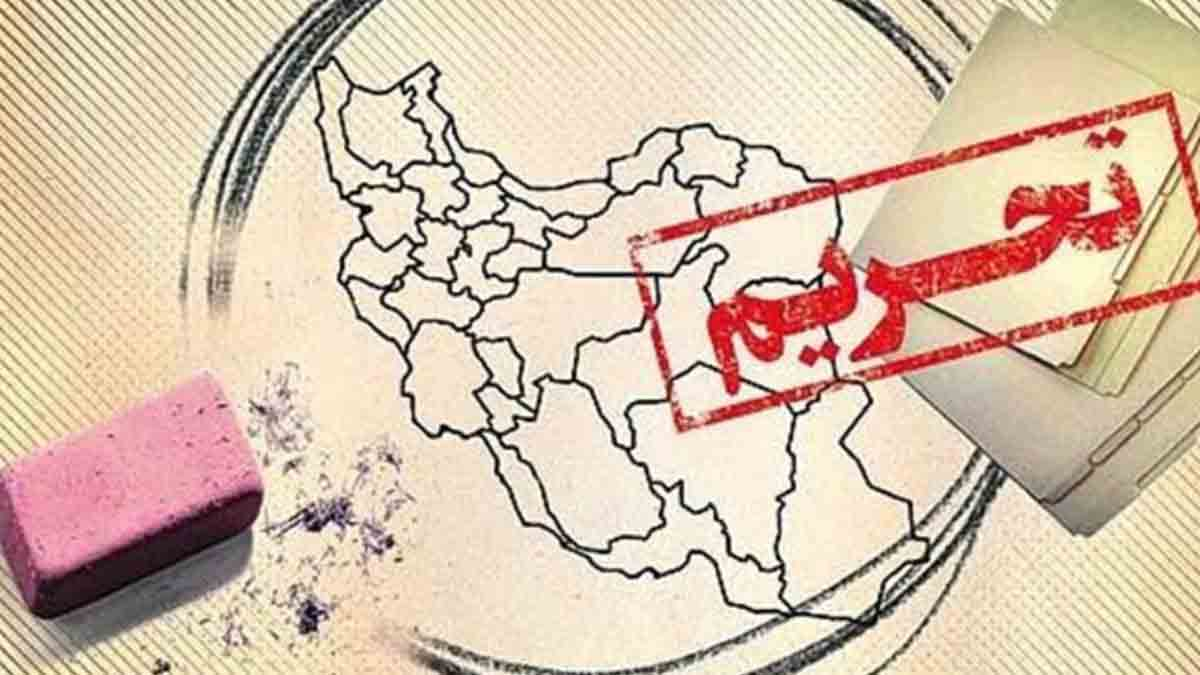 آمریکا ۱۶ نهاد و ۳ فرد را در ارتباط با ایران تحریم کرد