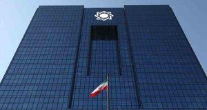 معاون فناوری بانک مرکزی از عدم پذیرش تراکنشهای بدون کد ملی یا شناسه ملی از اوایل بهمن خبرداد