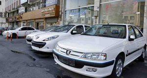 برگزاری قرعه کشی محصولات ایران خودرو