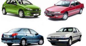 قیمت انواع خودرو پژو نزولی شد