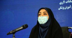 سخنگوی وزارت بهداشت، تازه ترین آمار کرونا در شبانه روز گذشته را اعلام کرد و گفت: از دیروز تا امروز، ۶۲۰۸ بیمار جدید مبتلا به کرونا شناسایی شدند.
