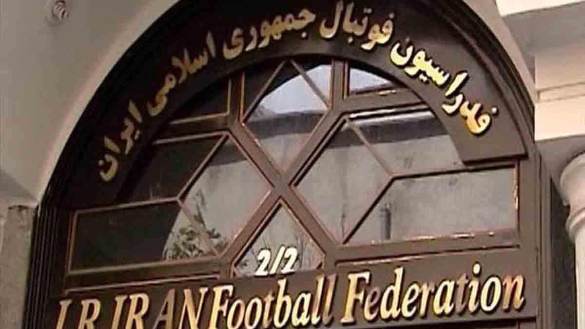 آیا ایران شانسی برای میزبانی جام ملت های آسیا دارد؟