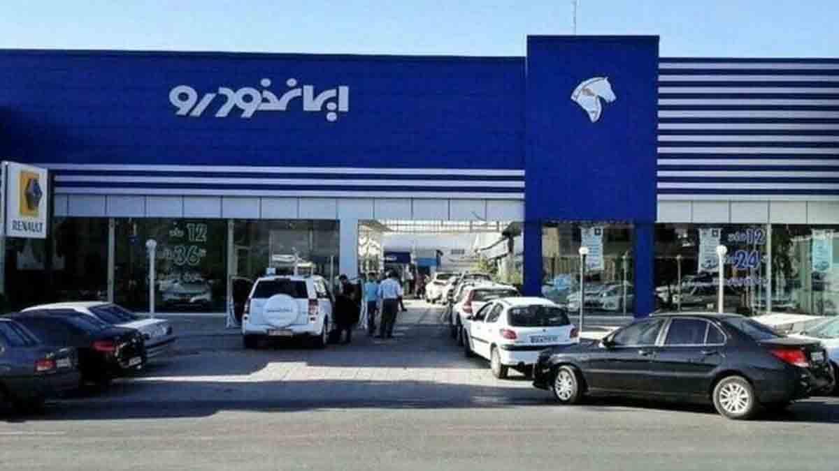 نخستین فروش محصولات ایران خودرو در سال ۱۴۰۰