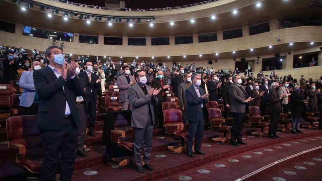 سی و نهمین جشنواره فیلم فجر به پایان راه خود رسید