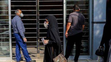 فعالیت ادارات، بانکها و اصناف تهران از ۳۱ شهریور آغاز میشود