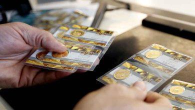 دلایل اختلاف قیمت سکه در بورس کالا و بازار