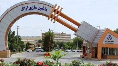 «فاراک» بیشترین حجم معاملات بازار را به خود اختصاص داد