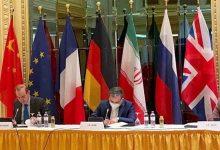 ایران و امریکا به دنبال حل مشکلات هستند