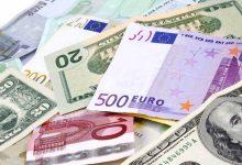 افزایش قیمت رسمی ۲۴ ارز