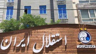وزیر ورزش با استعفای هیات مدیره استقلال مخالفت کرد
