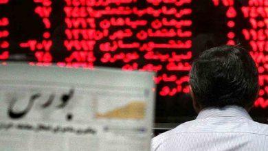 افت ۲٫۵ درصدی شاخص کل/ روند بازار بورس در هفته گذشته
