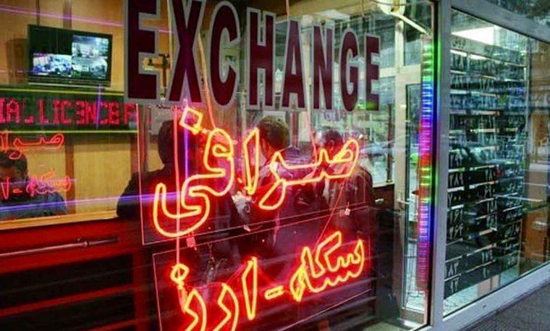 کاهش قیمت دلار، سکه و طلا تا کجا ادامه دارد؟