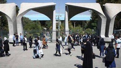 ۳۶ دانشگاه ایران در جمع ۱۲۲۵ دانشگاه برتر جهان قرار گرفتند