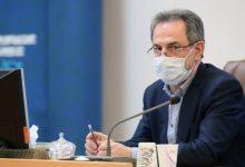 تهران باز هم تعطیل می شود؟