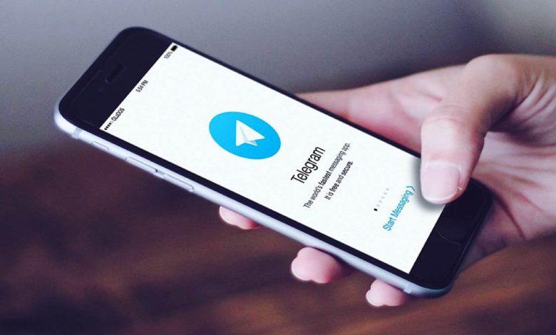 هشدار تلگرام جعلی به کاربران / تلگرام کاربران را مسدود میکند؟