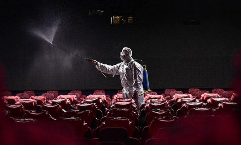 سالن های سینما و تئاتر تعطیل شدند