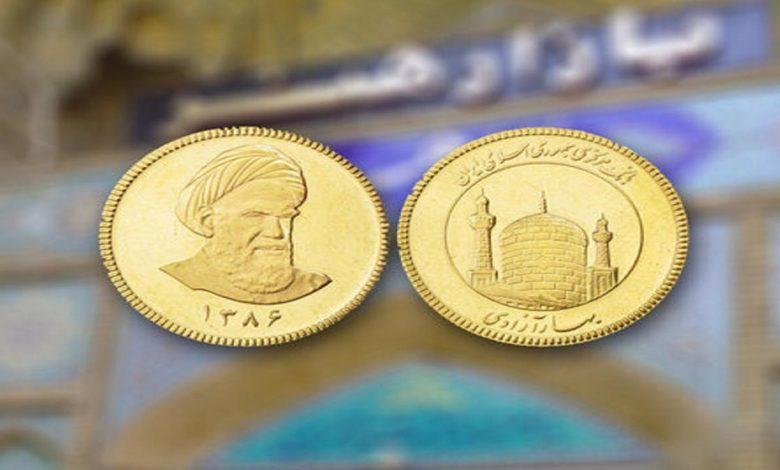 ریسک خرید کدام قطعات سکه در بازار بالاست؟