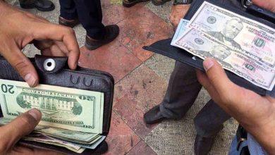 وعدههای اقتصادی دولت رئیسی، دلار را گران میکند؟