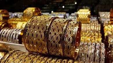 کاهش قیمتهای بازار طلا و سکه در آغاز هفته / قیمت دلار و یورو امروز ۱۴۰۰/۶/۲۷