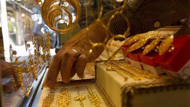قیمت طلا افت کرد / بازگشت قیمت سکه در گرو بازار ارز