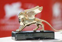 برندگان جشنواره ونیز ۲۰۲۱ مشخص شدند