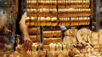پیشبینی قیمت طلا و سکه ۲۸ شهریور ۱۴۰۰