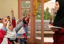 حقوق کدام معلمان از مهرماه زیاد میشود؟